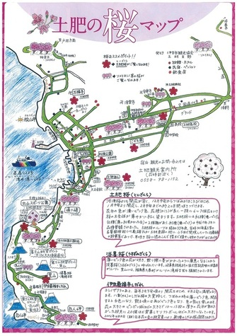 20171230土肥桜マップ.jpg