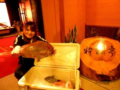 若女将 魚2.jpg