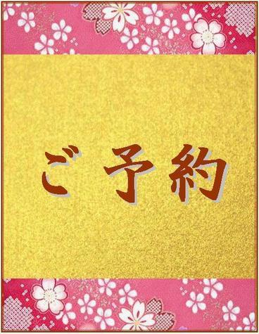 menu-01.jpg