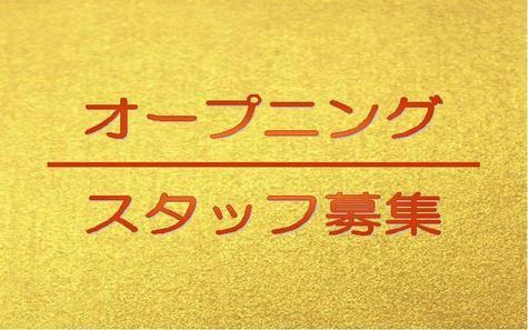 staff-02.jpg