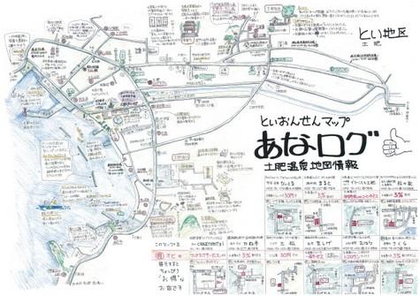 toi-map1.jpg